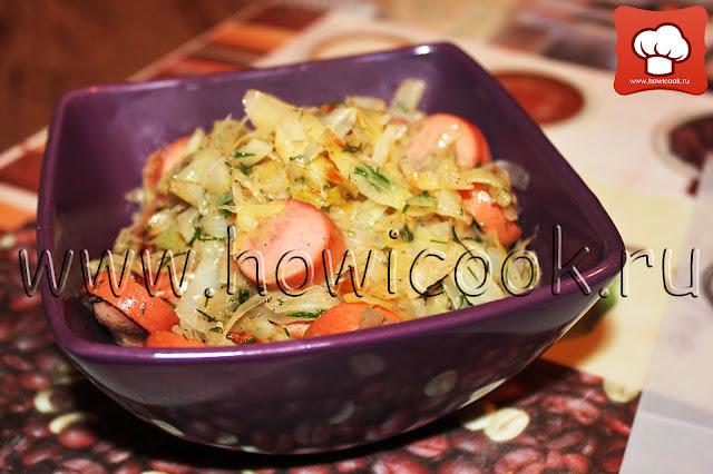рецепт тушеной капусты с фото