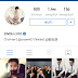 Nama Akun Instagram Member Super Junior