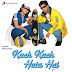 Jatin - Lalit - Kuch Kuch Hota Hai (Original Motion Picture Soundtrack) [iTunes Plus AAC M4A]
