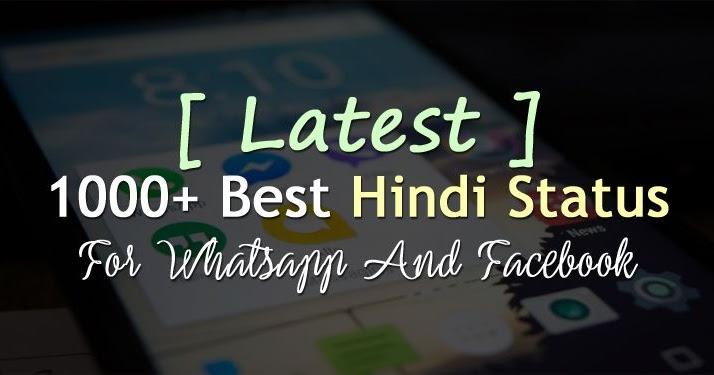 hindi status - हिन्दी स्टेटस - Best Whatsapp/FB Status Lines Quotes in Hindi 2019