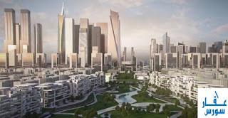 ما هو مشروع العاصمة الادارية الجديدة؟معلومات مهمة