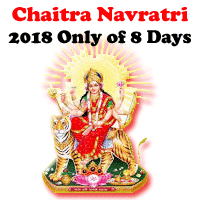 chaitra navratri significance2018 by best astrologer