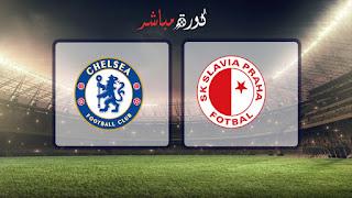 مشاهدة مباراة سلافيا براغ وتشيلسي بث مباشر 11-04-2019 الدوري الأوروبي