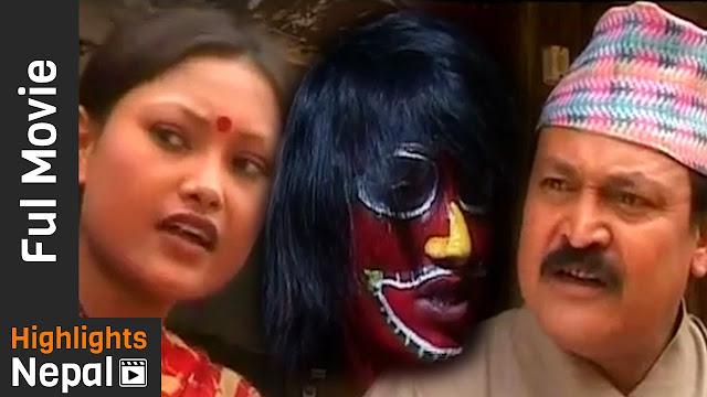 Newari Movie - Lakhe (2016)