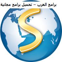 تنزيل برنامج SlimBrowser لتصفح الانترنت مجانا