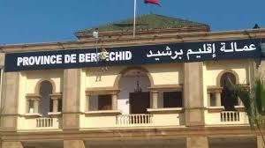 خروقات بالجملة بالمجلس الإقليمي لبرشيد