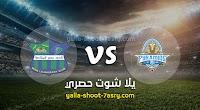 نتيجة مباراة بيراميدز ومصر المقاصة اليوم الثلاثاء  بتاريخ 21-01-2020 الدوري المصري
