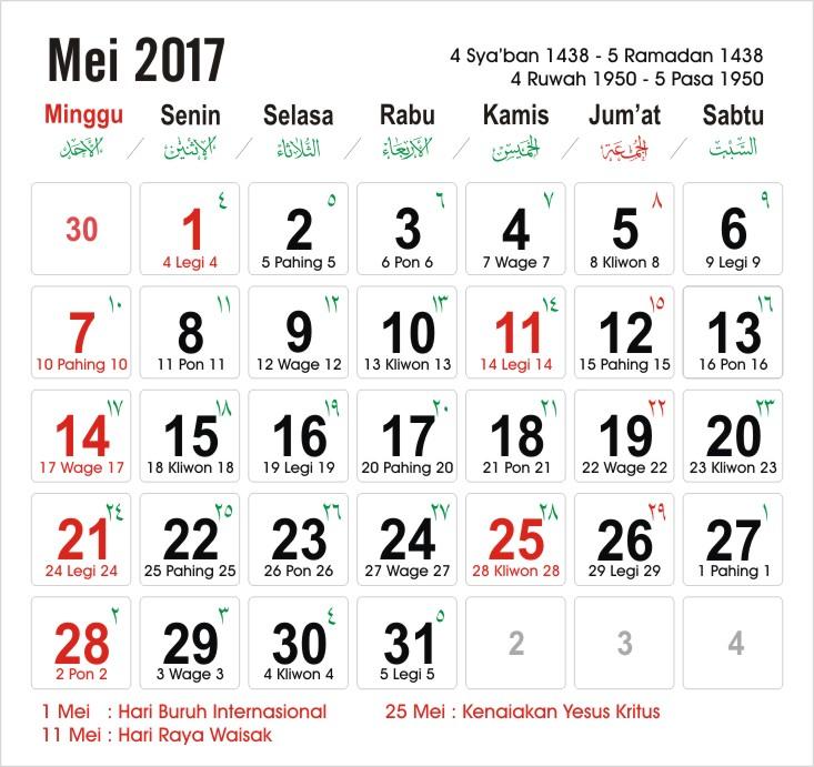 Kalender 2017 12Bulan + Hari Libur Nasional + Cuti Bersama
