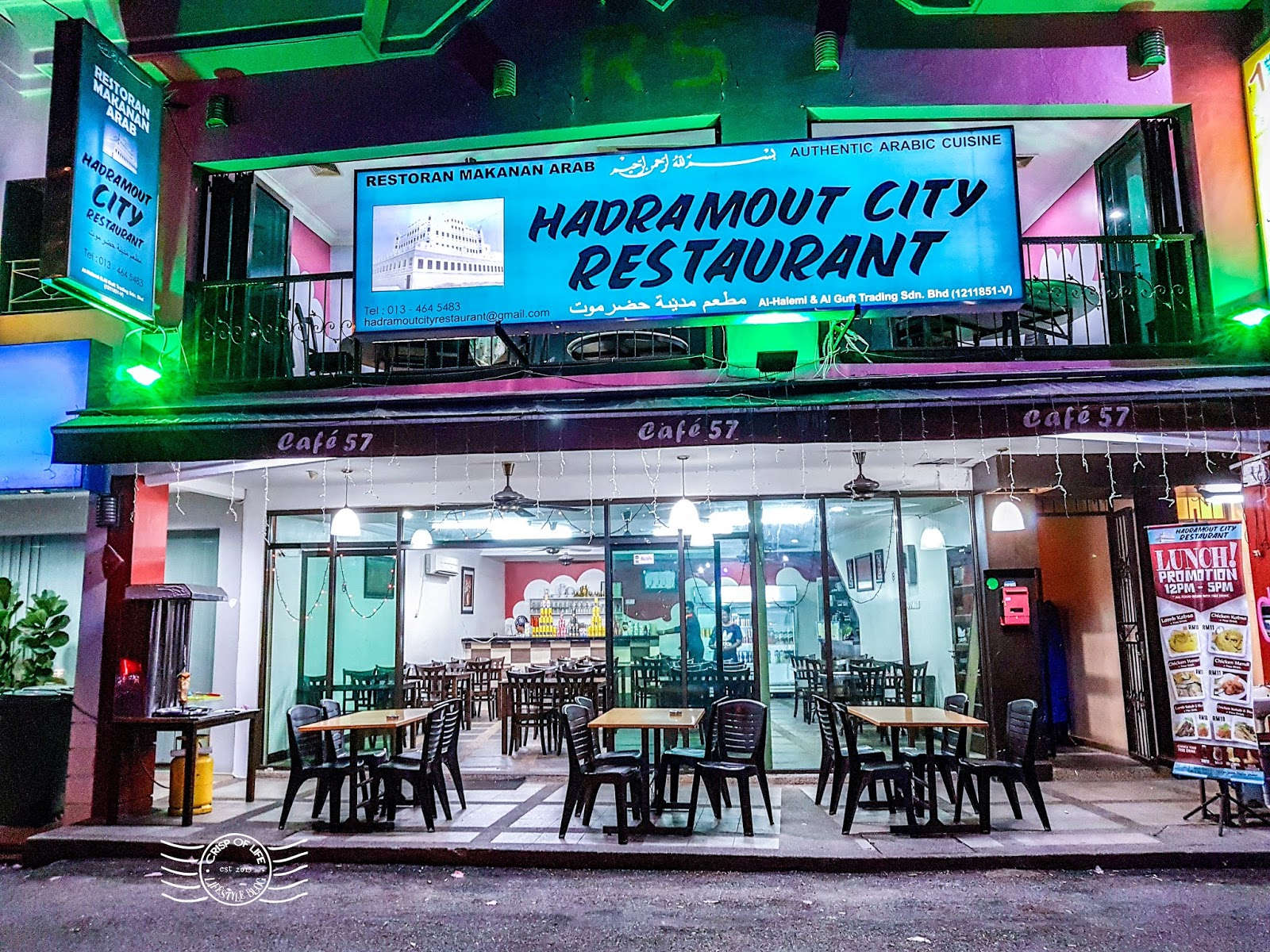 Hadramout City Arab Food Restaurant