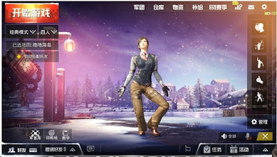 https://hindigamer.blogspot.com/DOWNLOAD PUBG MOBILE 0.13 CHINESE VERSION ON ANDROID