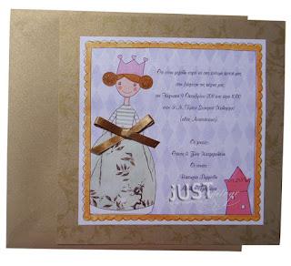 christening invitations for girl princess theme