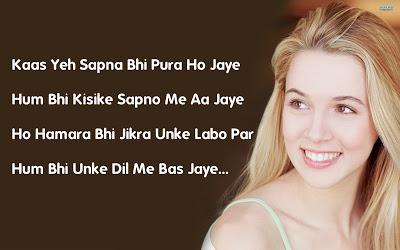 Kaas Yeh Sapna Bhi Pura Ho Jaye 2017