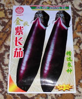 Вот такие семена из Китая появились у нас в продаже
