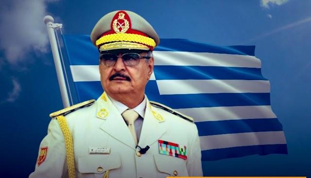 Λιβύη: Ο Στρατός του Χάφταρ «χαράζει» ΑΟΖ με Ελλάδα-«Στην αποχέτευση τα σχέδια Ερντογάν»