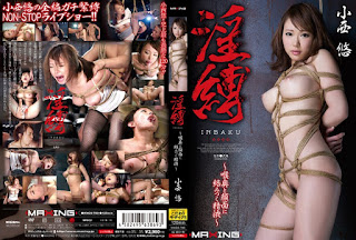 MXGS-769 Semen Is Entangled In Horny Bondage Nodooku And Face Yu Konishi