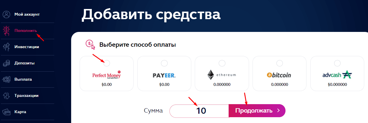 Регистрация в Roitastic Finance 3