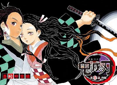 Reseña de Guardianes de la Noche (Kimetsu no Yaiba)