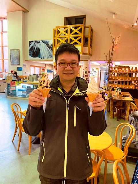 奧入瀨冰淇淋