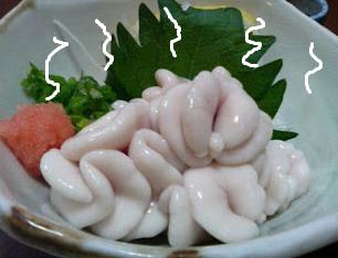 Makanan-Jepang-aneh