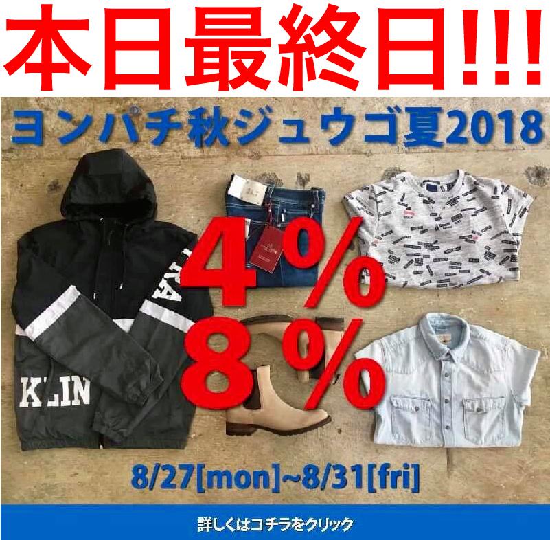 http://nix-c.blogspot.com/2018/08/nix-summer-last-event.html