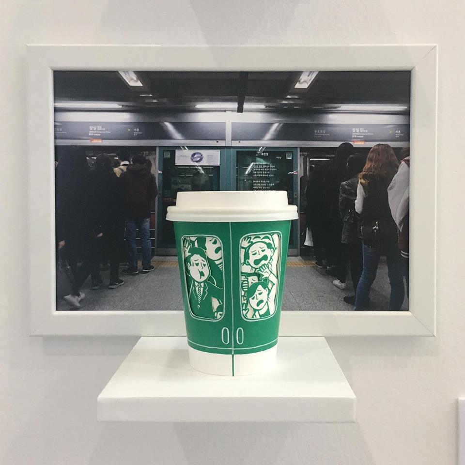 Tazas de papel Starbucks