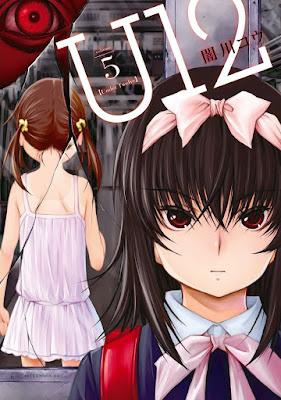 U12 -Under Twelve- 第01-05巻 raw zip dl