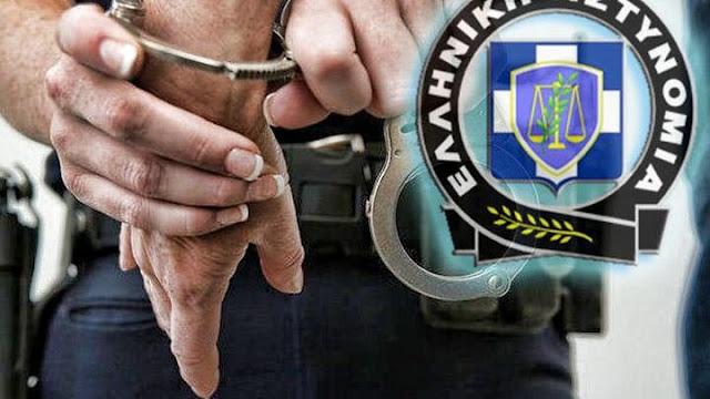 596 συλλήψεις στην Πελοπόννησο τον Νοέμβριο