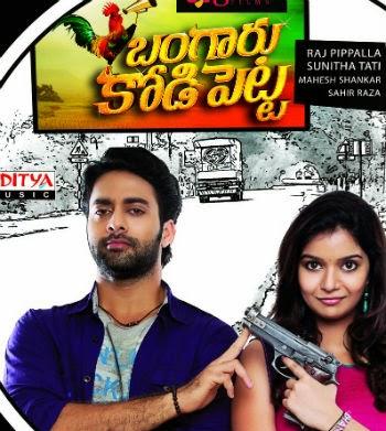 net telugu movies download