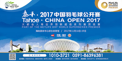 Tahoe China Open 2017