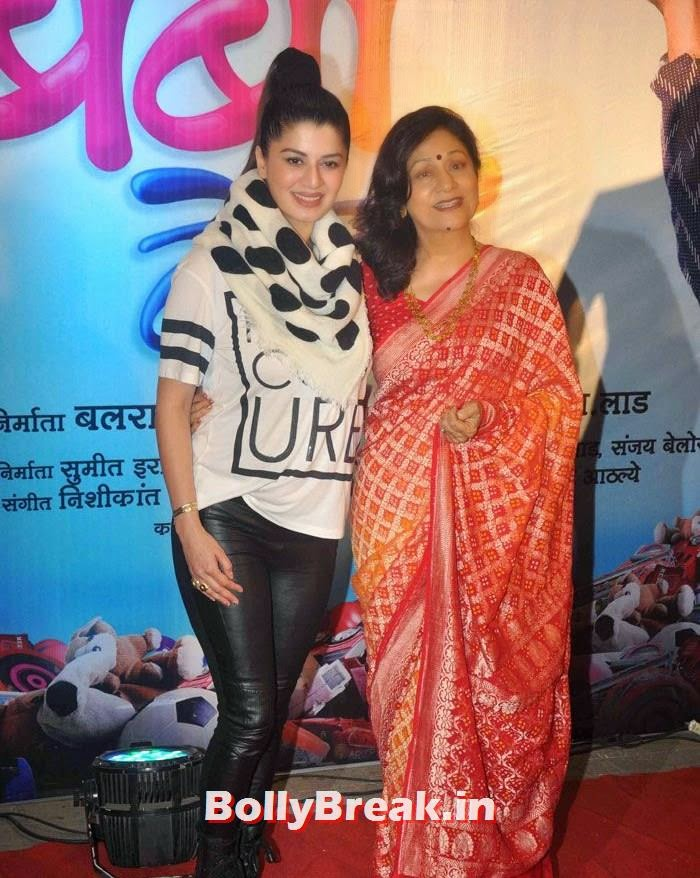 Kainaat Arora, Aruna Irani, 'Bol Baby Bol' Marathi Movie Grand Premiere Photo Gallery