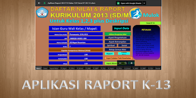 Aplikasi Raport Kurikulum 2013 SD Dilengkapi dengan Deskripsi