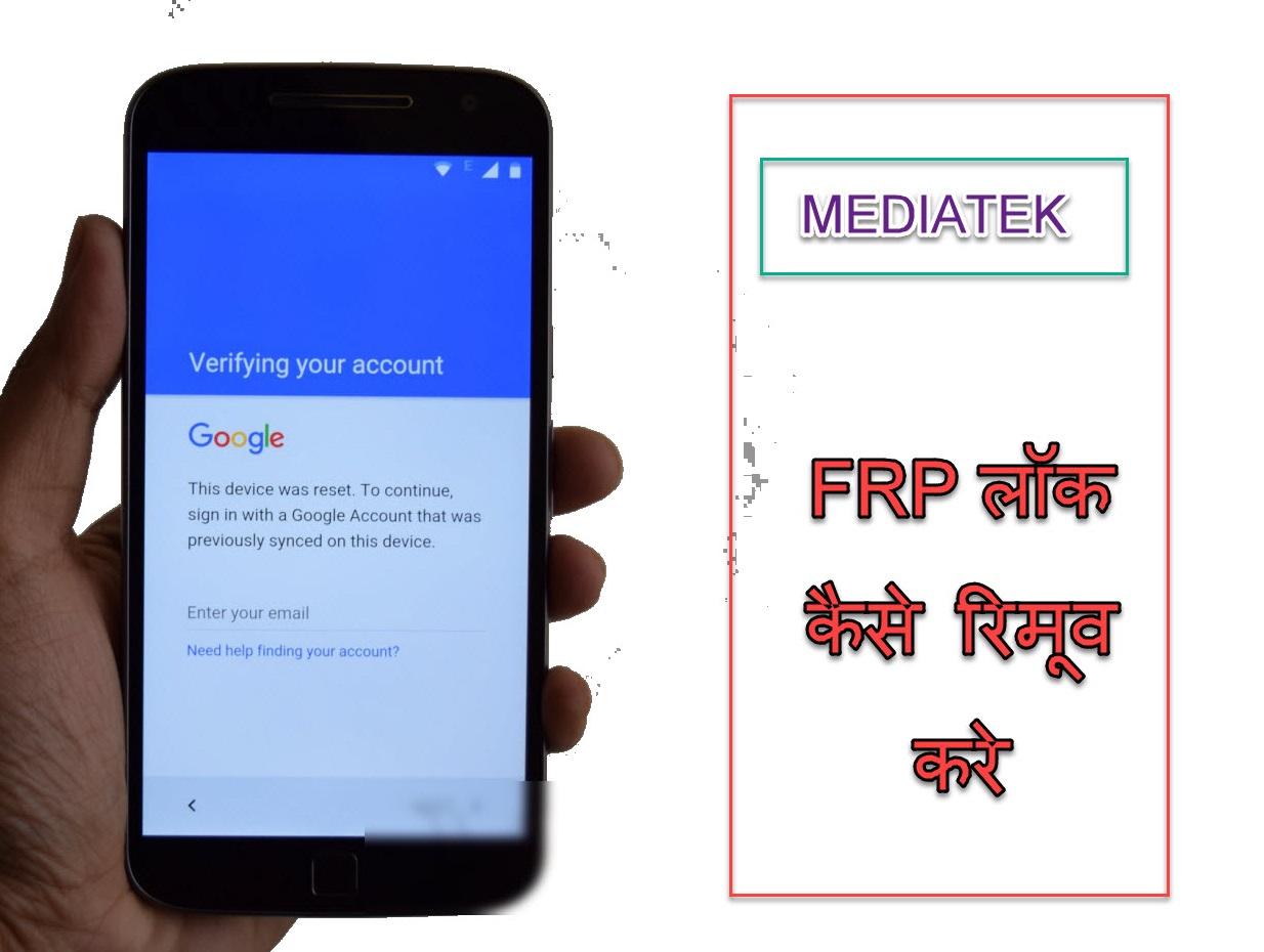 MediaTek-Frp-Unlock-Remove-Bypass