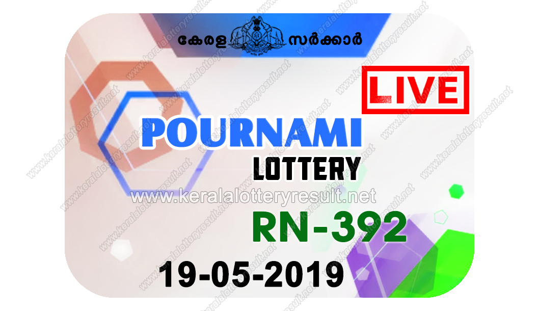 05 >> Kerala Lottery Result 19 05 2019 Pournami Lottery Results 19 05