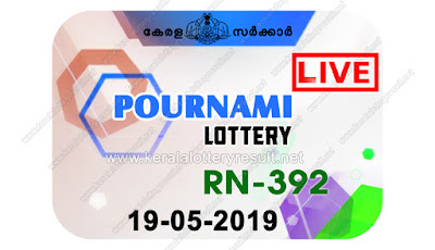 KeralaLotteryResult.net, kerala lottery kl result, yesterday lottery results, lotteries results, keralalotteries, kerala lottery, keralalotteryresult, kerala lottery result, kerala lottery result live, kerala lottery today, kerala lottery result today, kerala lottery results today, today kerala lottery result, Pournami lottery results, kerala lottery result today Pournami, Pournami lottery result, kerala lottery result Pournami today, kerala lottery Pournami today result, Pournami kerala lottery result, live Pournami lottery RN-392, kerala lottery result 19.05.2019 Pournami RN 392 19 may 2019 result, 19 05 2019, kerala lottery result 19-05-2019, Pournami lottery RN 392 results 19-05-2019, 19/05/2019 kerala lottery today result Pournami, 19/5/2019 Pournami lottery RN-392, Pournami 19.05.2019, 19.05.2019 lottery results, kerala lottery result May 19 2019, kerala lottery results 19th May 2019, 19.05.2019 week RN-392 lottery result, 19.5.2019 Pournami RN-392 Lottery Result, 19-05-2019 kerala lottery results, 19-05-2019 kerala state lottery result, 19-05-2019 RN-392, Kerala Pournami Lottery Result 19/5/2019