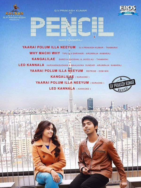 pencil movie songs free download poster