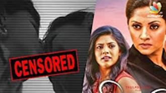 Lesbian scenes in Nadhiya movie EXPLAINED | Thiraiku Varatha Kathai, Iniya
