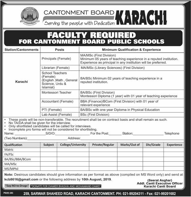 Cantonment Board Karachi Jobs 2019 Cantonment Board Public Schools