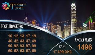 Prediksi Angka Togel Hongkong Rabu 17 April 2019