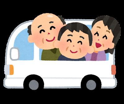 デイサービスの送迎車のイラスト(黒髪)