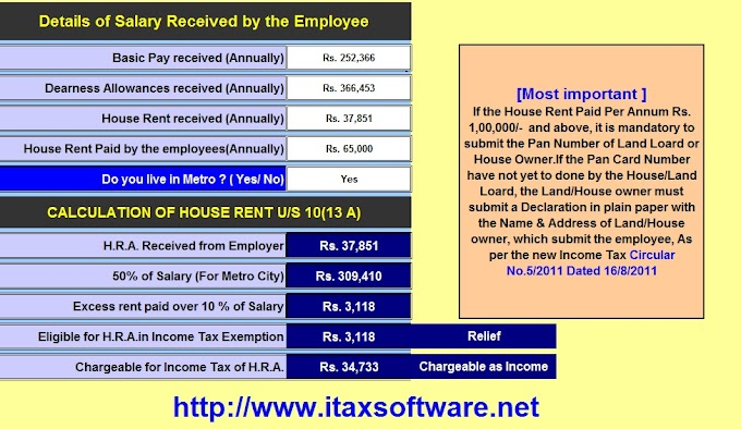 Download Automated H.R.A. Calculator U/s 10(13A) With How to Calculate HRA from Basic Salary - HRA Calculation with Example