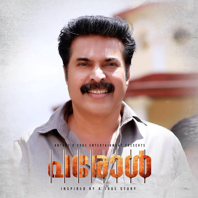 Mammootty Starring Parole Will Break The Record Of Pulimurugan