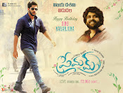 Premam New Wallpapers-thumbnail-8