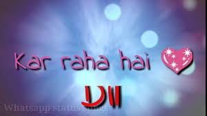 whatsapp status ,status,best whatsapp status in hindi