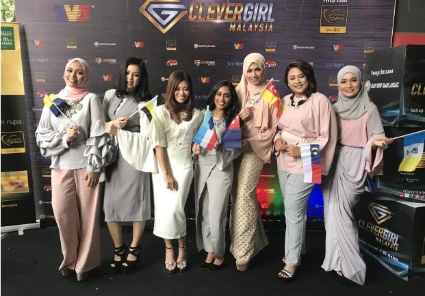 Senarai Biodata Peserta Clever Girl Malaysia 2017