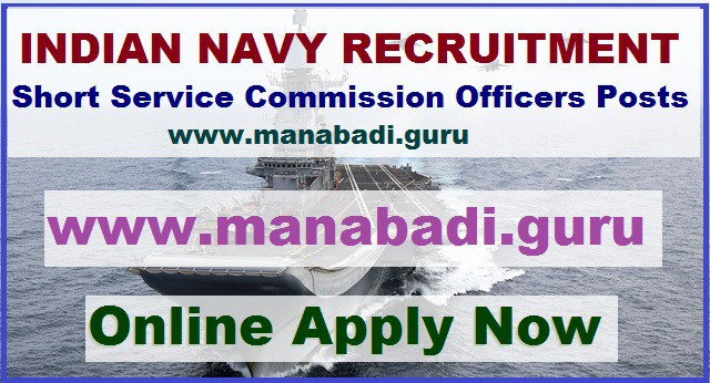 Indian Navy jobs,SSC Officers,Latest jobs,Short Service Commission