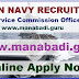 Indian Navy Recruitment 2017,Short Service Commission(SSC) Officers Posts Online Apply now