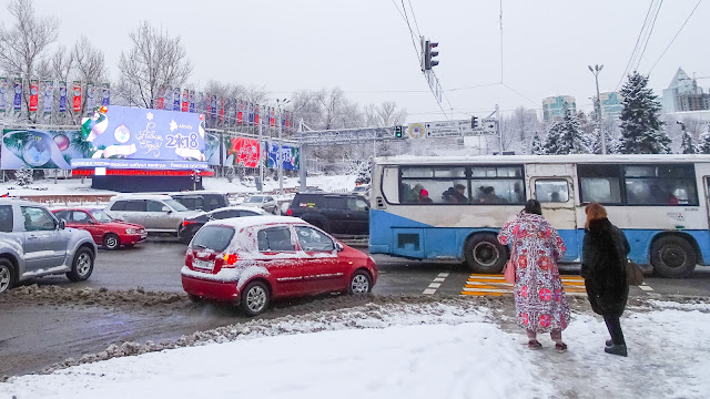 Traffic in Almaty Republic Square