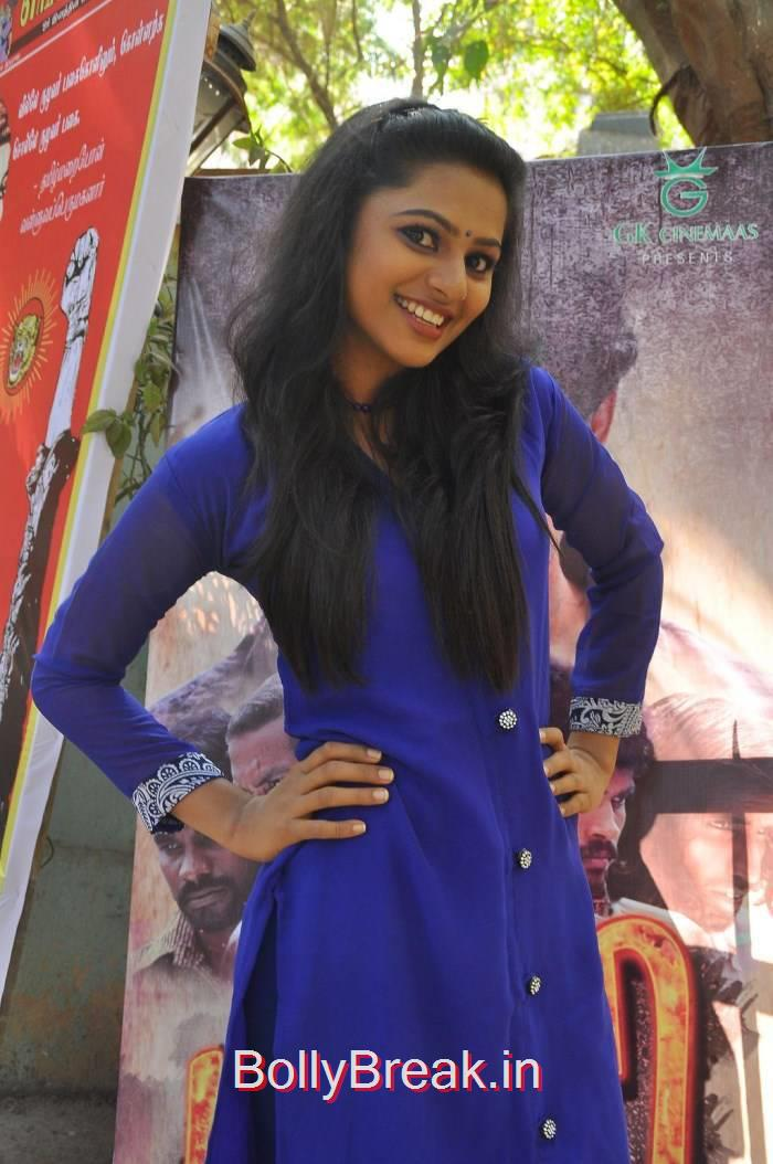 Vaidehi Photo Gallery, Vaidehi Hot Pics from Patra Movie Press Meet