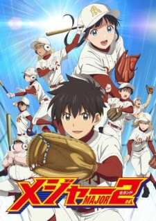 Major 2nd (TV) 2nd Season Opening/Ending Mp3 [Complete]